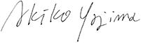signature_AY