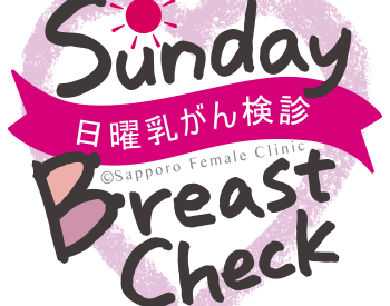 SundayBC_2015
